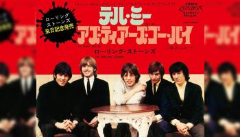 The Rolling Stones: 6 Japanese Original mini LP SHM-CD Reissues