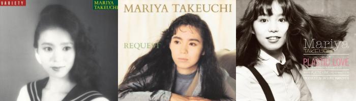 [Rare Mariya Takeuchi LPs Added] Popular Vinyl Releases of 2021 in Japan