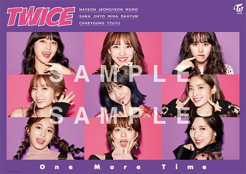 Cdjapan One More Time W Dvd Limited Edition Type A Twice