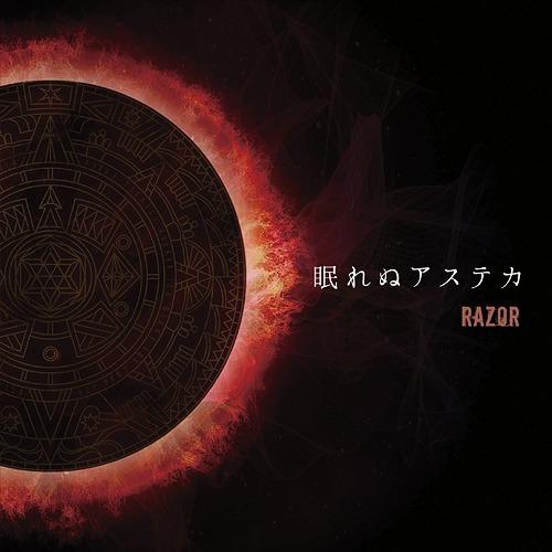 Image of RAZOR - Nemurenu Aztec