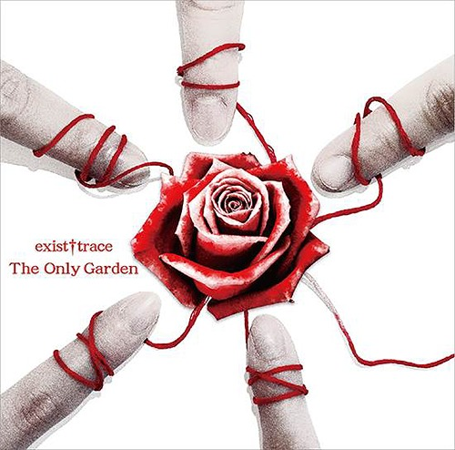 Image of exist†trace - The Only Garden