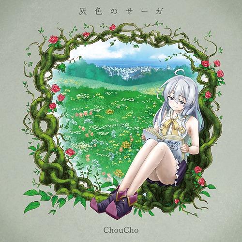 Image of ChouCho - Hai-iro no Saga