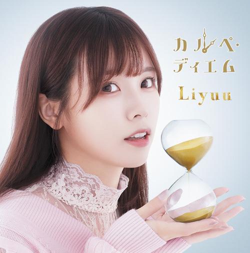 Image of Liyuu - Carpe Diem
