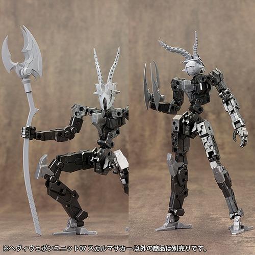 Kotobukiya MSG Modeling Support Goods MH07 Heavy Weapon Unit 07 Skull Massacre