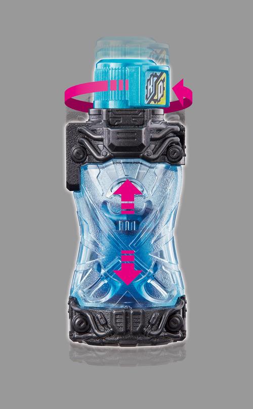 Kamen Rider Build DX Pirate Lesser Full Bottle Set Japan