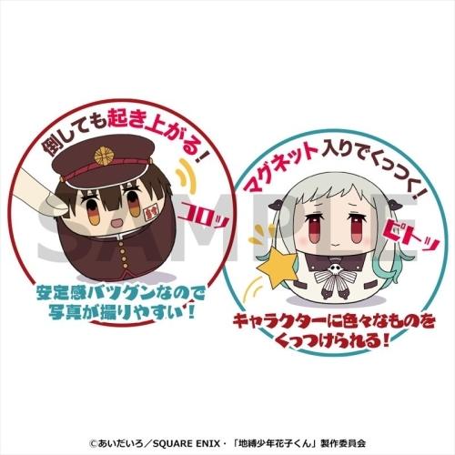 Toilet-Bound Jibaku Shounen Hanako-kun Candy Box