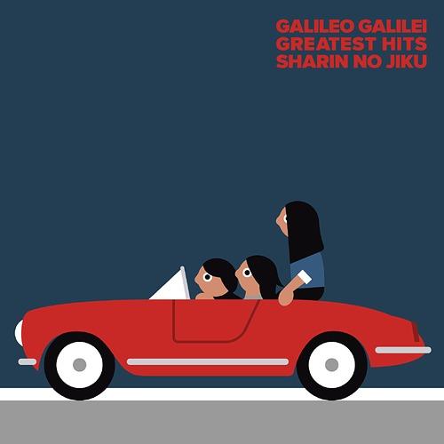 Galileo Galilei - Sharin no Jiku / Final Album (2 CD) Топ лучших альбомовлета 2016 Япония