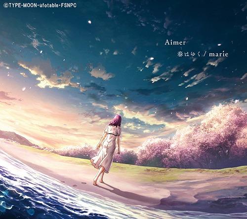 Fate Stay Night Heaven S Feel 3 主题歌 春はゆく Aimer 320k