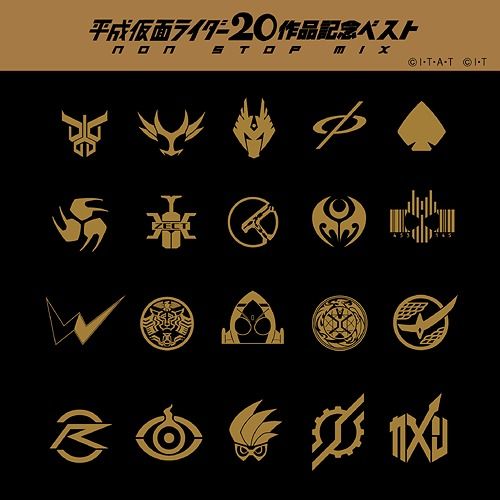 cdjapan heisei kamen rider 20 titles commemoration best non stop mix sci fi live action cd album heisei kamen rider 20 titles commemoration best non stop mix