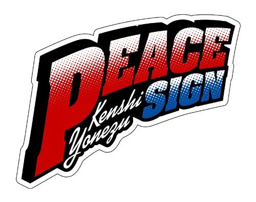 Hero Edition Peace Sign CD + Red Jewel Case + Hiroaka TCG Card
