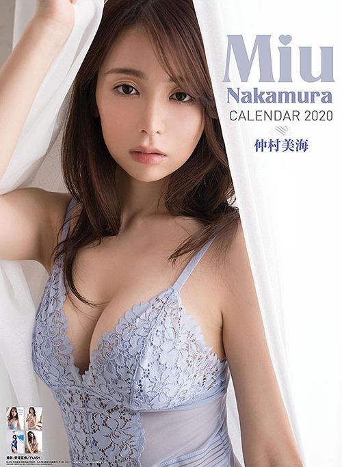 Miu Nakamura