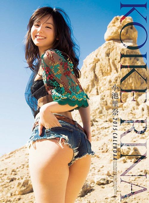 CDJapan : Rina Koike [Calendar 2015 (Try-X Ltd.)] Rina ...