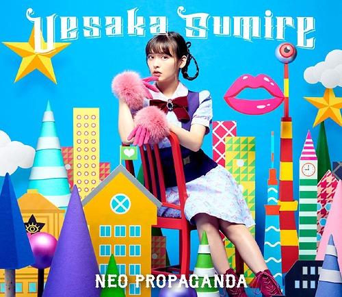 Image of Uesaka Sumire - NEO PROPAGANDA