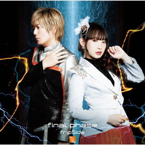 Image of fripSide - final phase