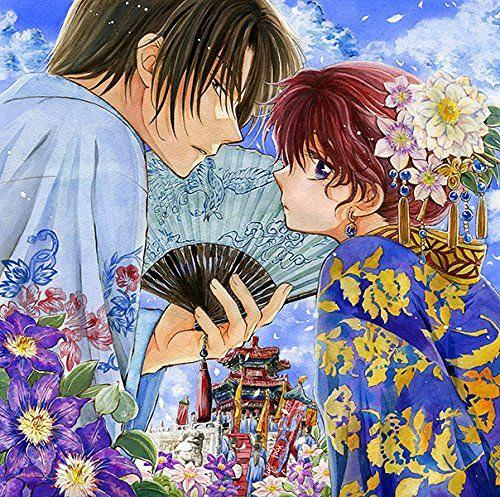 Akatsuki no Yona of the Dawn Art Fan Book Illustration Works //Japanese Book NEW