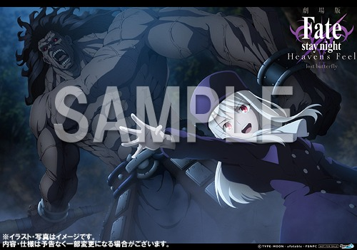 Cdjapan Fate Stay Night Heaven S Feel Ii Lost Butterfly Movie English Subtitles Limited Edition Animation Blu Ray