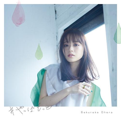 [J-Pop] Sakurako Ohara VICL-37563
