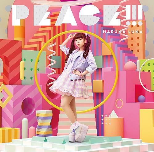 Image of Haruna Luna - PEACE!!!