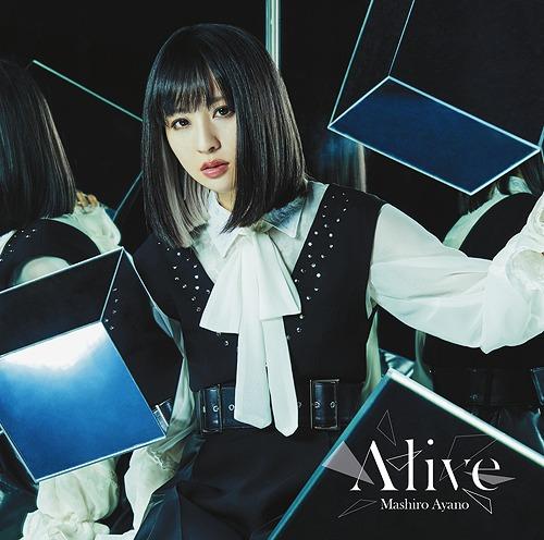 Image of Ayano Mashiro - Alive