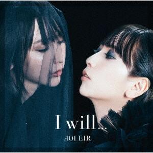 [J-Pop] Aoi Eir - Page 2 VVCL-1697