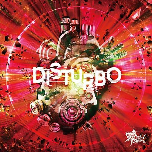 Image of Zero[Hz] - DISTURBO