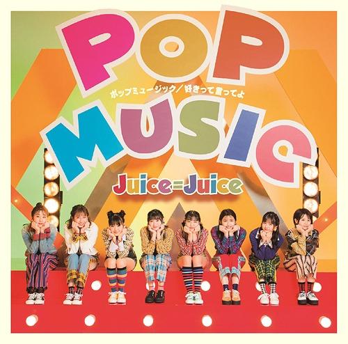 Type SP (CD + DVD)