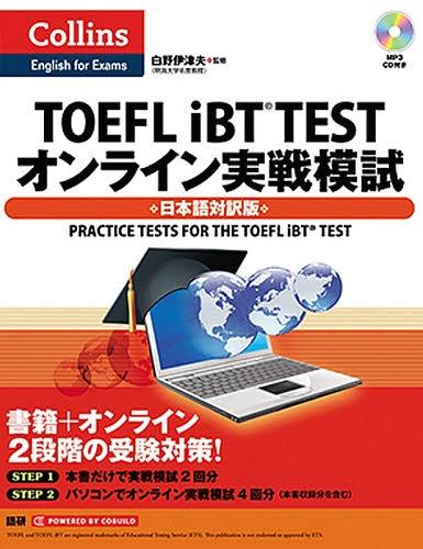 Toefl Ibt Test Book