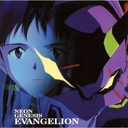 CDJapan : Neon Genesis Evangelion Complete listings ( All CD, and  Discography ) | All CD