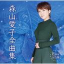 Cdjapan Aiko Moriyama Albums Blu Rays Dvds Books Magazines And Discography