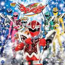 Magazine Japan Track# TV Kun Mashin Sentai Kiramager Roland Burning Red Ver