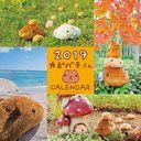 Cdjapan Capybara San Calendar 19 Desktop Shufu To Seikatsusha Book